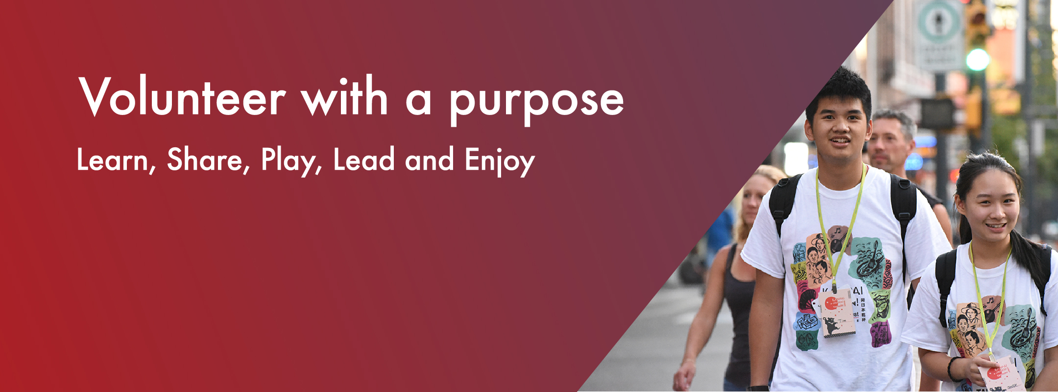 Head Banner-06 Volunteer-With-a-Purpose